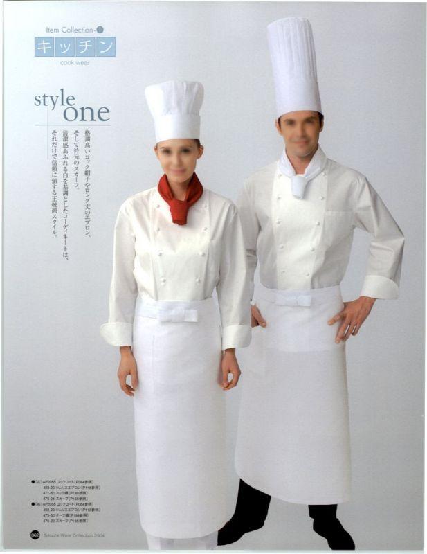 家用厨师帽
